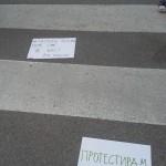 Prijateljem v Makedoniji